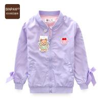 【满200-110】紫色女宝夹克 童装女童春装中大童圆领无帽拉链双层休闲运动外套