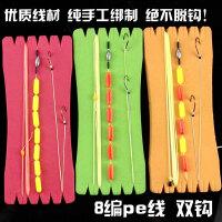 绑好传统七星漂 鱼钩鱼线套装 组品双钩钓鱼线组8编大力马线 4号钩 线长4.5米 黄色漂