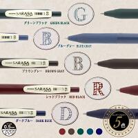 日本斑马ZEBRA JJ15手帐复古暗色SARASA按动中性笔水笔多色中性笔