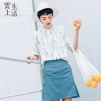 【限时抢购】云上生活女装夏装清新气质立领短袖衬衫女衬衣C0149