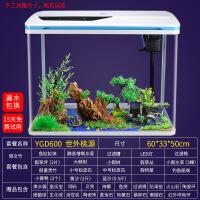 【品牌热卖】免换水生态鱼缸小型水族箱自循环客厅金鱼缸智能桌面懒人家用创意