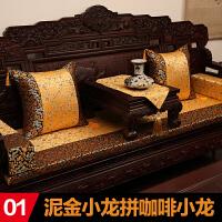 沙发垫 中式坐垫实木家具罗汉床垫子五件套加厚海绵防滑定做