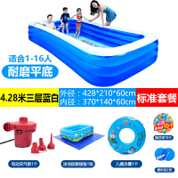 儿童游泳池加厚家用超大号宝宝小孩充气水池大型家庭水上乐园