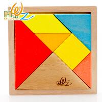 大号榉木七巧板积木儿童早教力立体拼图拼板教具木质木制玩具
