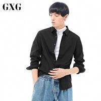 【GXG过年不打烊】GXG男装 春季男士修身时尚都市休闲青年商务流行黑色长袖衬衫男