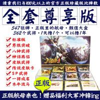 三国杀正版尊享版全套一将成名SP武将神将桌游卡牌界限突破标准版