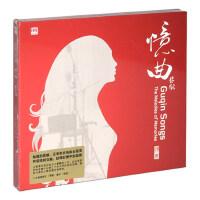 正版发烧碟达人艺典 杨青/古琴 忆曲琴歌无损音质DSD汽车载cd光碟