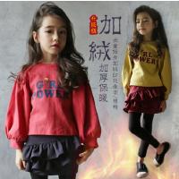 秋冬新款韩版女童纯棉加绒长袖T恤中大童灯笼袖打底衫亲子装