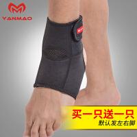 篮球运动护踝男护具足球装备脚护腕保护关节脚腕护裸脚踝护脚崴脚 拍1件默认发左右脚各1只