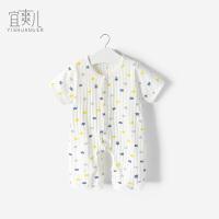 婴儿夏季连体衣男女宝宝短袖哈衣初生儿薄款爬服