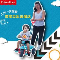 费雪多功能儿童三轮脚踏手推车婴儿踏行车宝宝自行车童车带储物篮