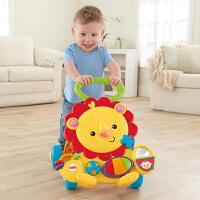 【当当自营】费雪 2合1多功能学步车摇摇小狮子手推车Y9854宝宝婴儿益智玩具