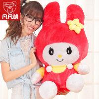 兔子公仔毛绒玩具可爱小白兔兔玩偶布娃娃大抱枕儿童生日礼物女孩 红色