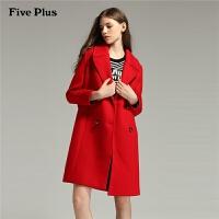 Five Plus女冬装双排扣印花毛呢外套中长款羊毛大衣宽松长袖