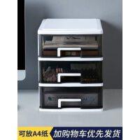 办公室桌面收纳盒抽屉式多层文件夹文具置物架宿舍杂物透明储物盒