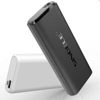 【包邮】SINO 10000毫安 移动电源 充电宝 2A快充 苹果 三星 华为 小米 魅族 荣耀 OPPO VIVO