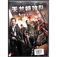 (新索)天��特攻�DVD9( ��:779913343)