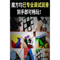 异形魔方套装8件组合 五魔方玩具顺滑初学三阶镜面斜转金字塔