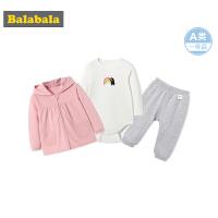【8.26超品 3.2折价:114.88】巴拉巴拉儿童秋装套装女婴儿衣服0-1岁宝宝秋装新款三件装棉