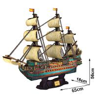毕业生日礼物益智玩具3d立体拼图海盗船模型