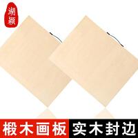 湖颖 素描画板4k 加厚型椴木制画架板 A2写生绘画图板 4开木质美术画板