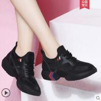 厚底运动鞋女户外新品鞋子韩版百搭网红女鞋跑步鞋女士休闲鞋