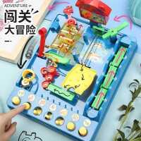 儿童智力动脑多功能迷宫玩具走珠益智轨道训练专注力10岁以上男孩