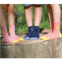 男女吸湿透气高弹力运动袜 户外儿童加厚保暖羊毛袜 户外徒步登山跑步速干袜子