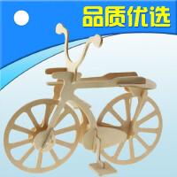 木制学生益智DIY拼装3D立体拼图仿真自行单车模型 儿童手工玩具