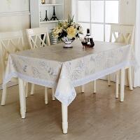 铭聚布艺防水防油PVC蕾丝边桌布长方形茶几布台布餐桌布盖巾