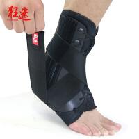 狂迷护踝足羽毛篮球加压运动护具护踝扭伤防护透气男女护脚腕内翻单只装