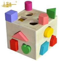 十三孔智力1-2周至婴儿童小孩子一到两岁宝宝玩具2-3岁以下半