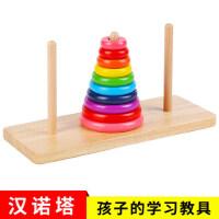 木质汉诺塔彩虹圈十层河内塔早教儿童益智力游戏通关玩具3-5-6岁