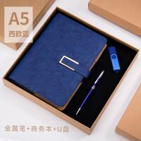 A5创意记事本子笔礼品套装笔记本文具皮面商务礼盒定做定制印LOGO