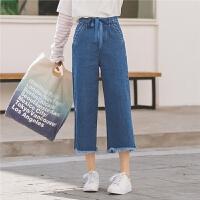 七分阔腿牛仔裤2019秋季新款女深色复古直筒裤子高腰怪味少女裤潮