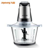 九阳(Joyoung) JYS-A960 绞肉机家用电动不锈钢小型打馅碎菜搅拌机料理机多功能搅肉机