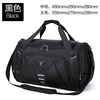 手提包男大容量牛津布商务出差短期短途行李包多功能行李袋 黑色+密码锁 中