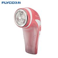 飞科(FLYCO)毛球修剪器 FR5210 充电式毛球修剪器剃绒器去球器