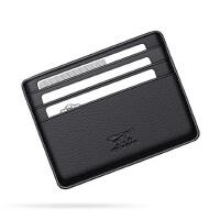 七匹狼卡包男士真皮薄小巧男证件包驾照卡套钱包一体卡片包卡夹