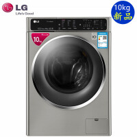 LG WD-GH450B7S 新品上市10公斤大容量 全自动滚筒洗衣机