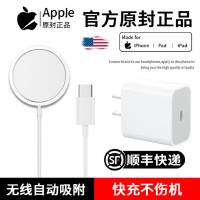 苹果12无线充电器x磁吸式手机充电头iphone适用于华为pd快充线20wkb6