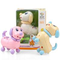 儿童电动小狗狗带灯光音乐 会走路益智电子狗玩具男女孩宝宝礼物