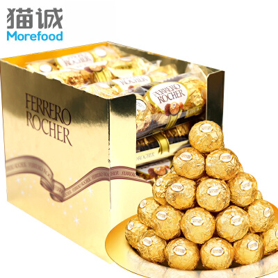 费列罗 榛果威化巧克力3粒*16条600g礼盒装 夹心巧克力婚庆糖果 生日礼物保质期到 2018年7月