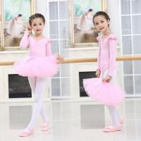 儿童舞蹈服练功服长袖演出服芭蕾舞裙舞蹈裙女