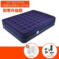 家用充气床自动折叠便携双人午休气垫床单人懒人帐篷床垫加厚户外SN9357