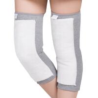老寒腿男女士羊毛护膝保暖护膝老年关节冬季加绒加厚羊毛保暖护膝 灰色