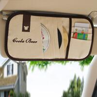汽车CD夹遮阳板套多功能CD夹车用CD夹车载CD包袋汽车碟片套夹车内饰品汽车用品