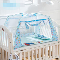 【支持礼品卡】婴儿床蚊帐儿童蚊帐宝宝bb蚊帐蒙古包罩有底带支架可折叠 i5m