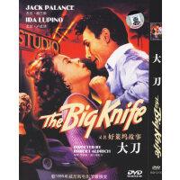 大刀:又名好莱坞故事(简装DVD)