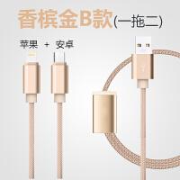 苹果数据线一拖二type-c安卓二合一数据线多功能6多用手机7充电线器8plusX